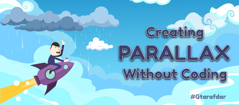 Creating-Parallax-Image-Without-Coding Gtarafdar